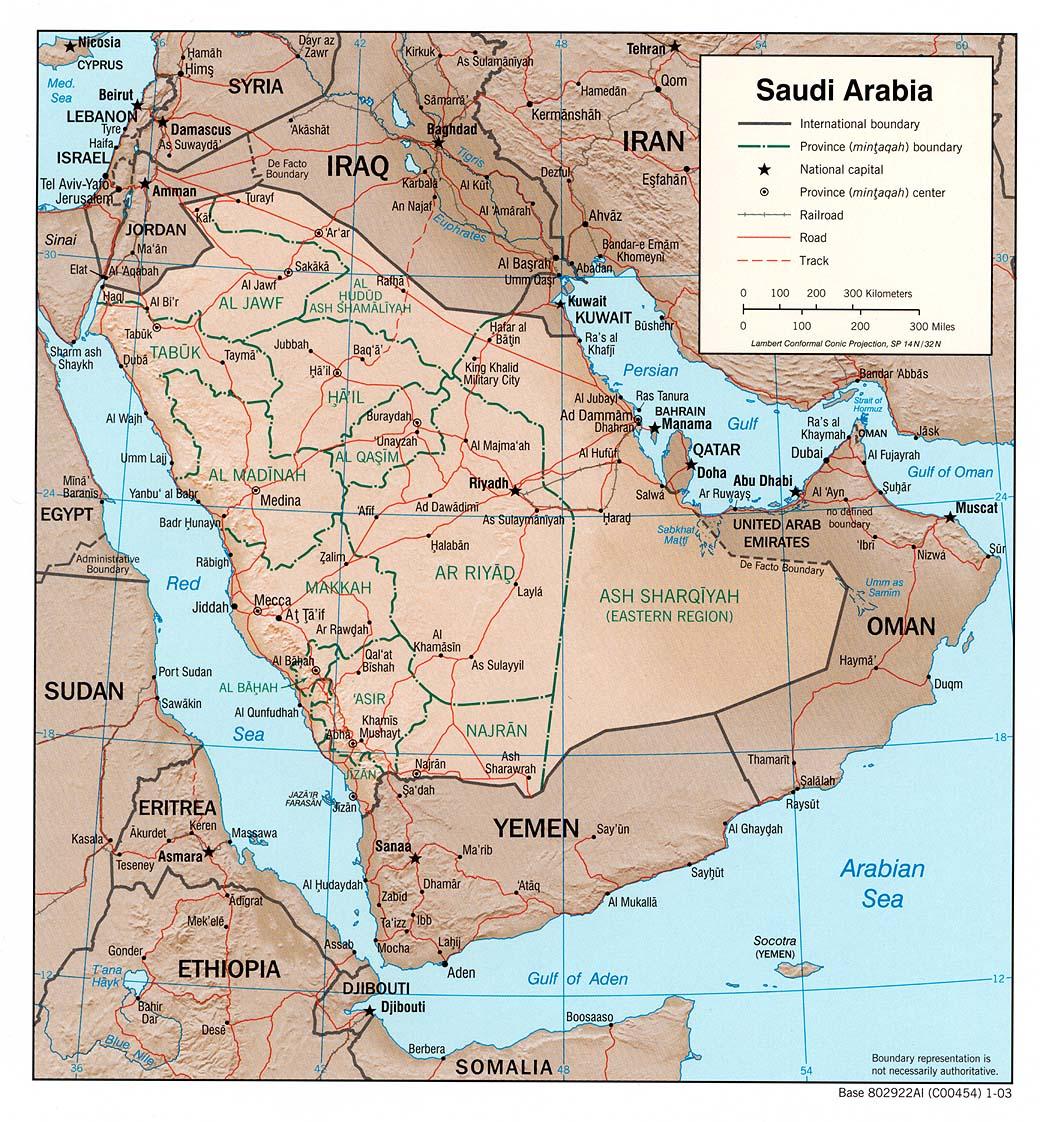 Arabia saudita carta geografica for La capitale dell arabia saudita