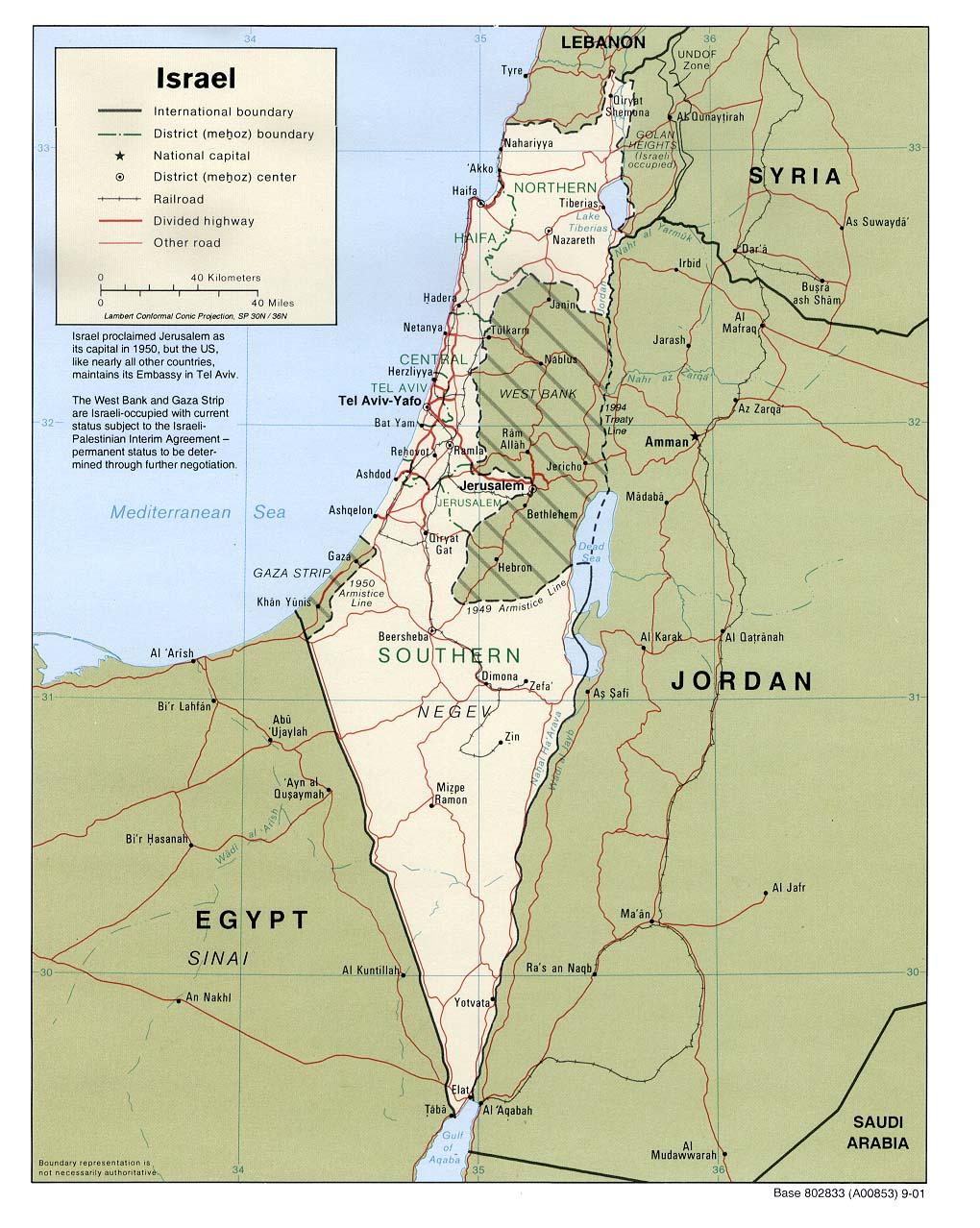 Cartina Israele Fisica.Israele Lessons Tes Teach